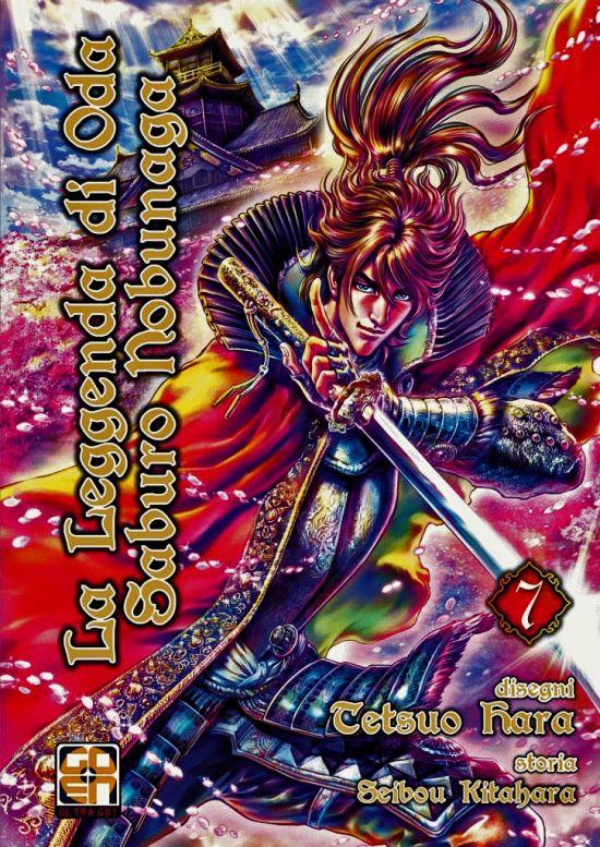 SAMURAI COLLECTION #    13 - LA LEGGENDA DI ODA SABURO NOBUNAGA 7